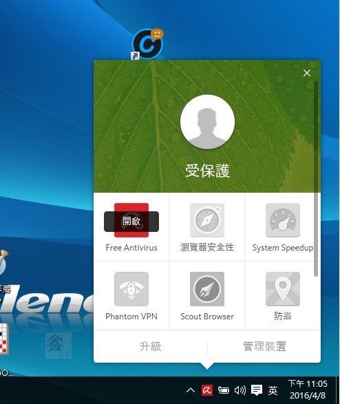 Pixnet-0253-02