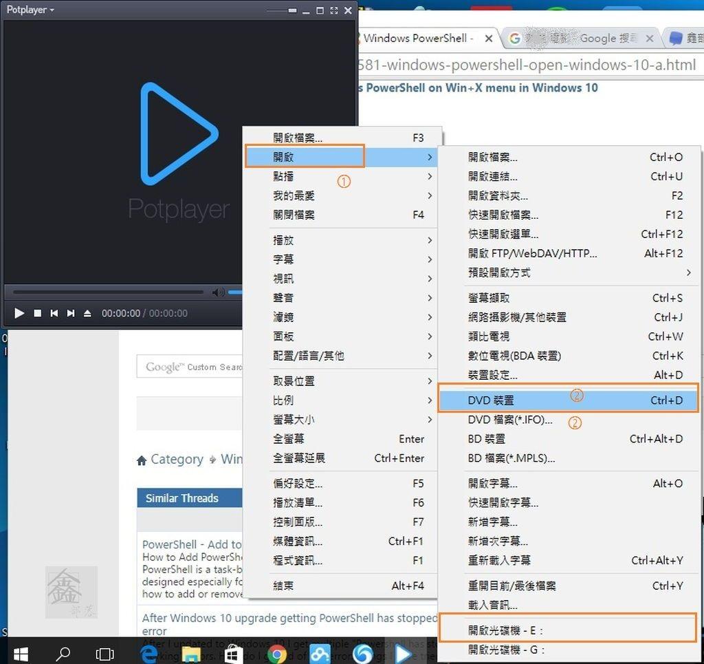 真 教學]升級Windows 10 後的問題與對策(#2), ISO 虛擬光碟程式