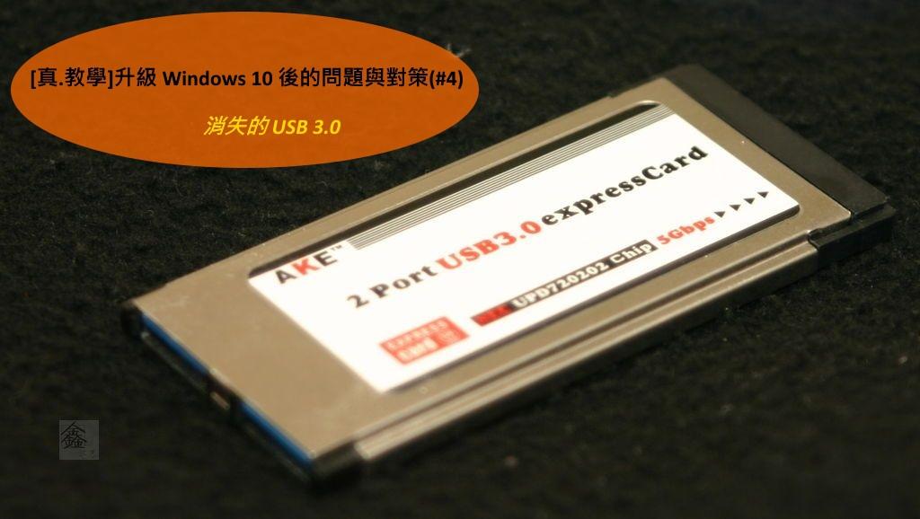 Pixnet-0256-01