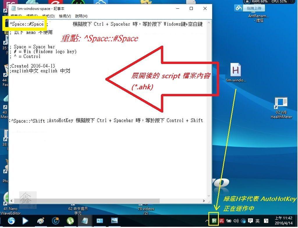 Pixnet-0257-12