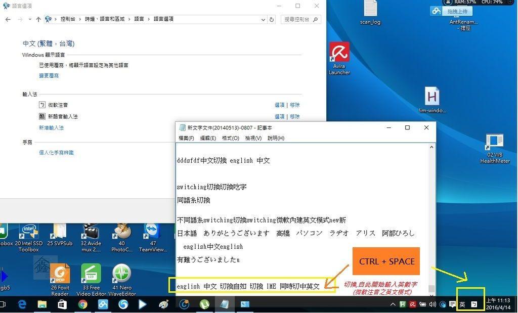 Pixnet-0257-19
