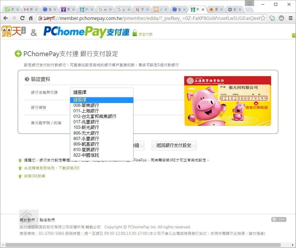 Pixnet-0259-05
