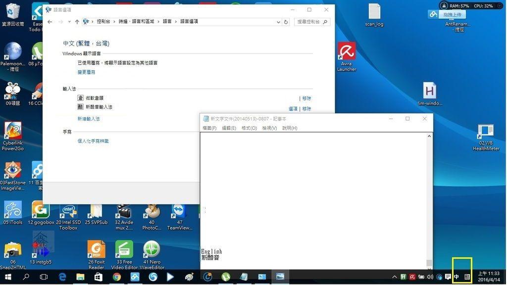 Pixnet-0260-04