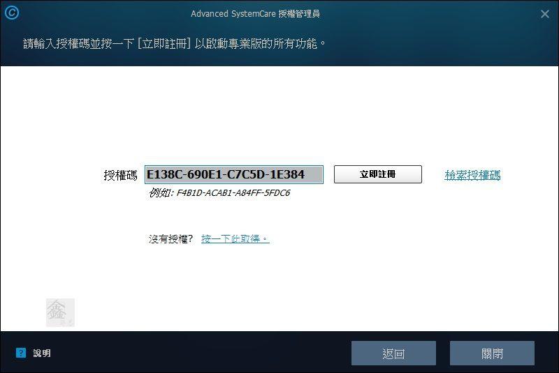Pixnet-0261-06