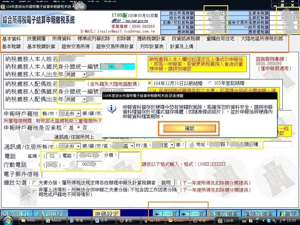 Pixnet-0271-17