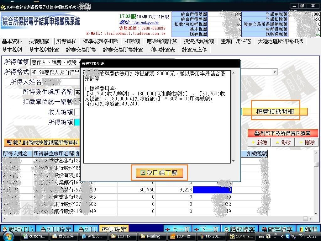 Pixnet-0271-21