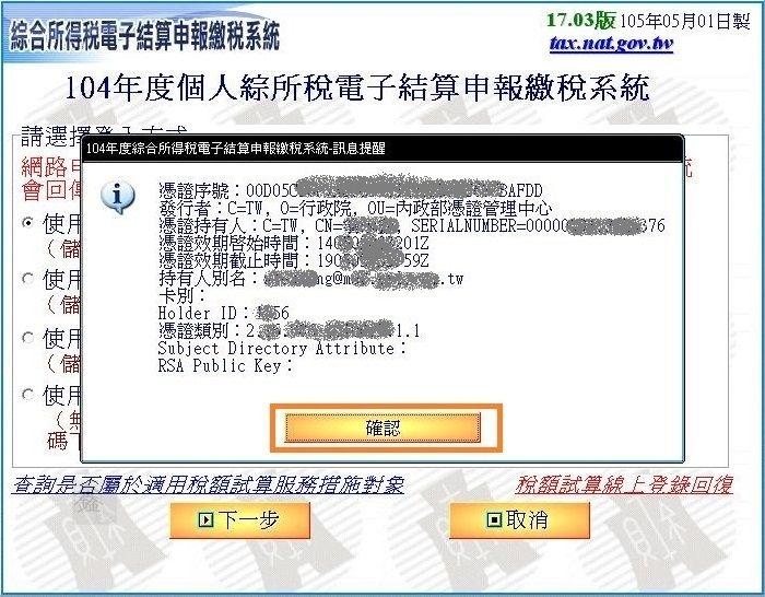 Pixnet-0271-09