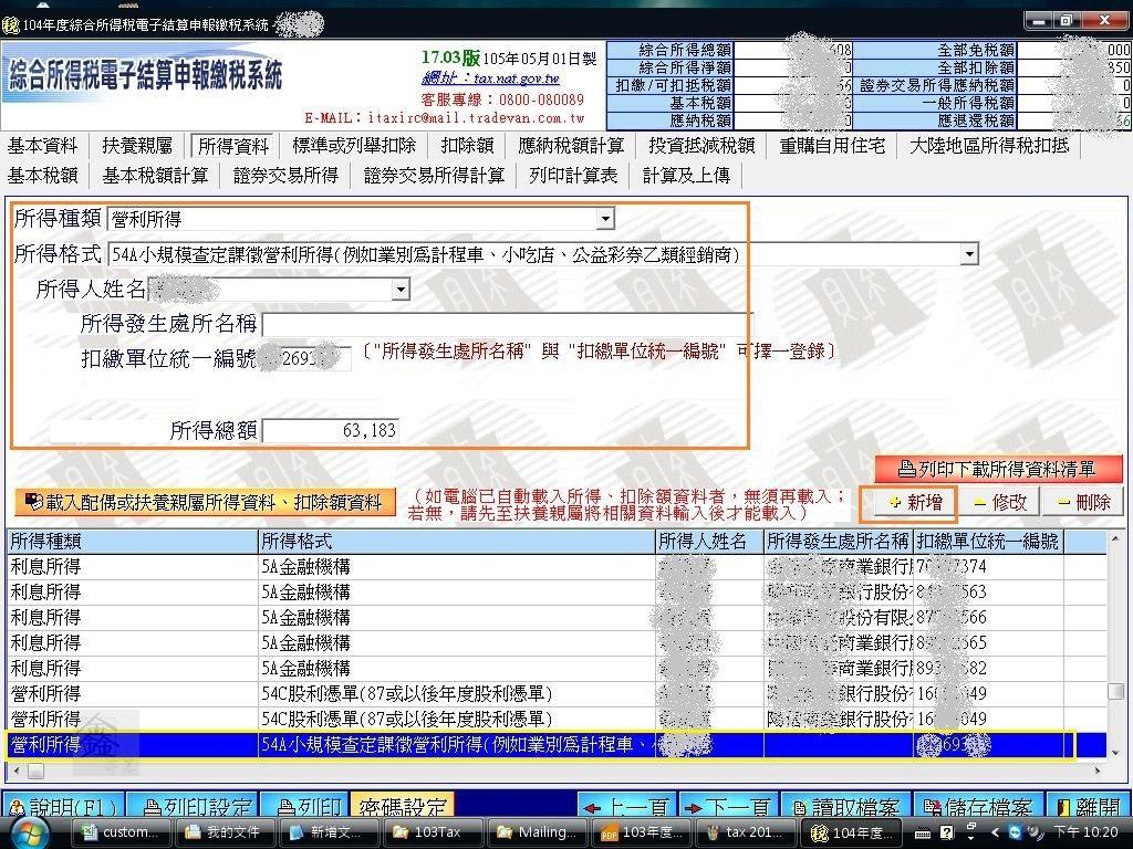 Pixnet-0271-20
