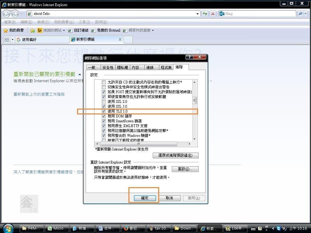Pixnet-0271-04