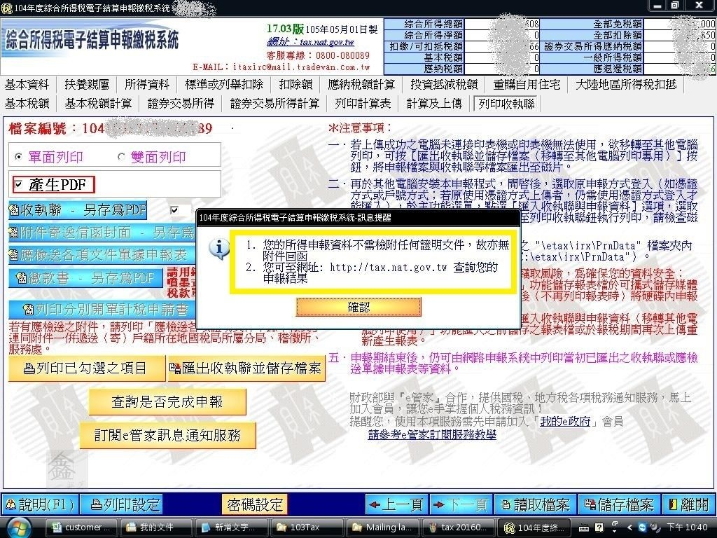 Pixnet-0271-30