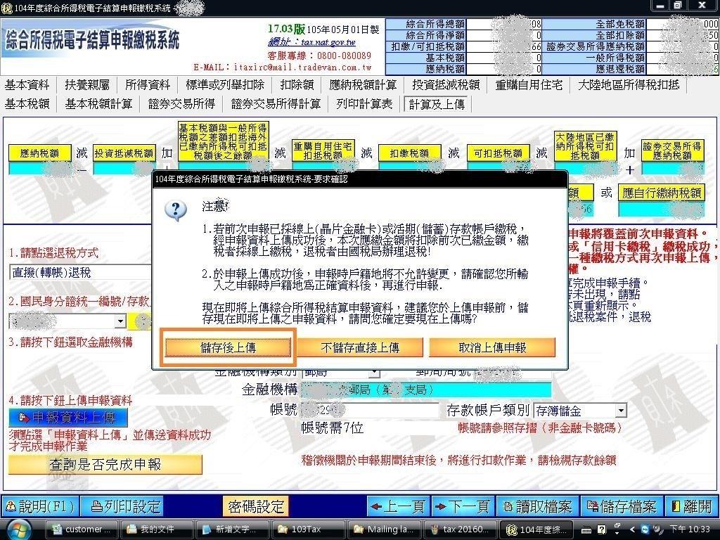 Pixnet-0271-24