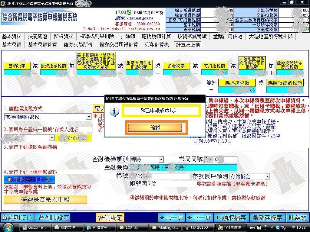 Pixnet-0271-27