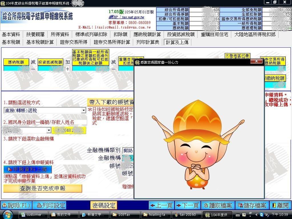 Pixnet-0271-28