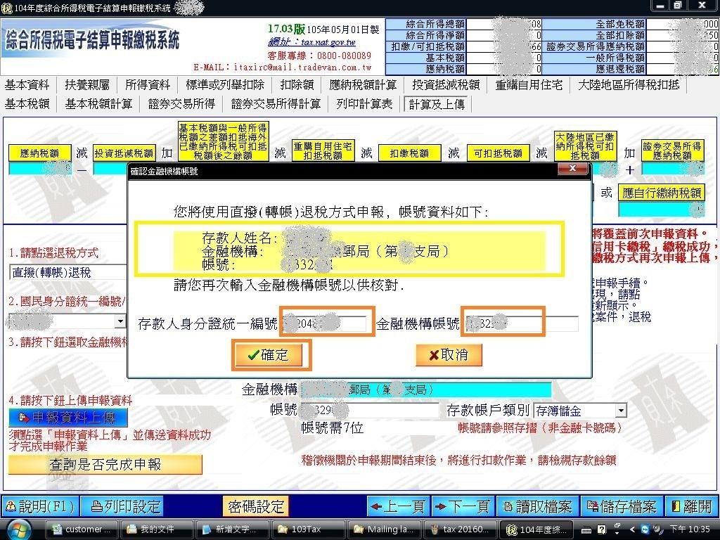 Pixnet-0271-25