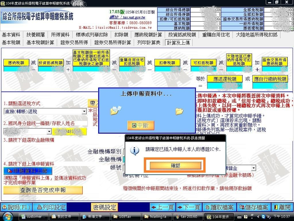 Pixnet-0271-26