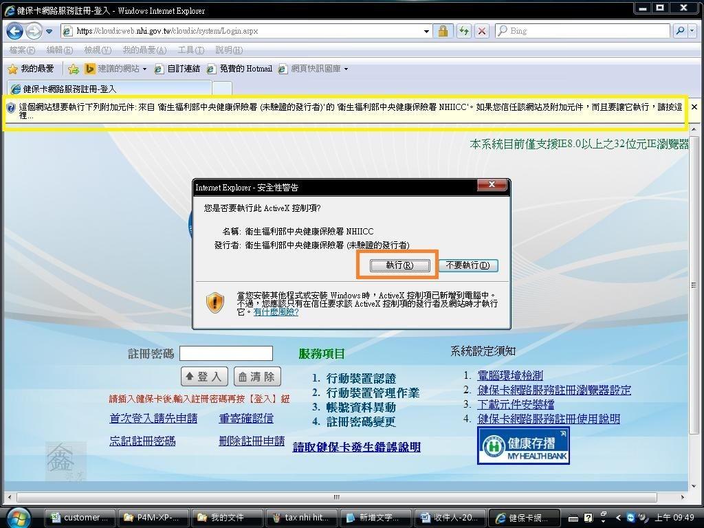 Pixnet-0272-04
