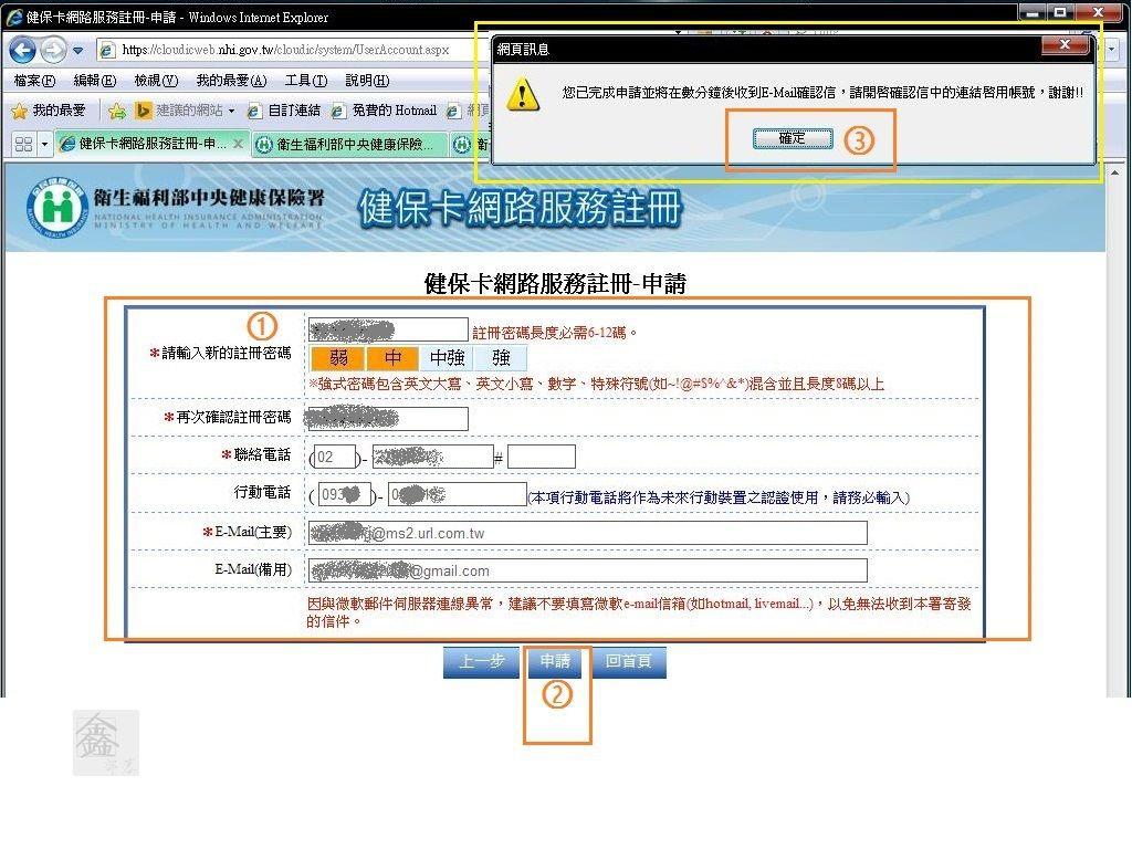 Pixnet-0272-10