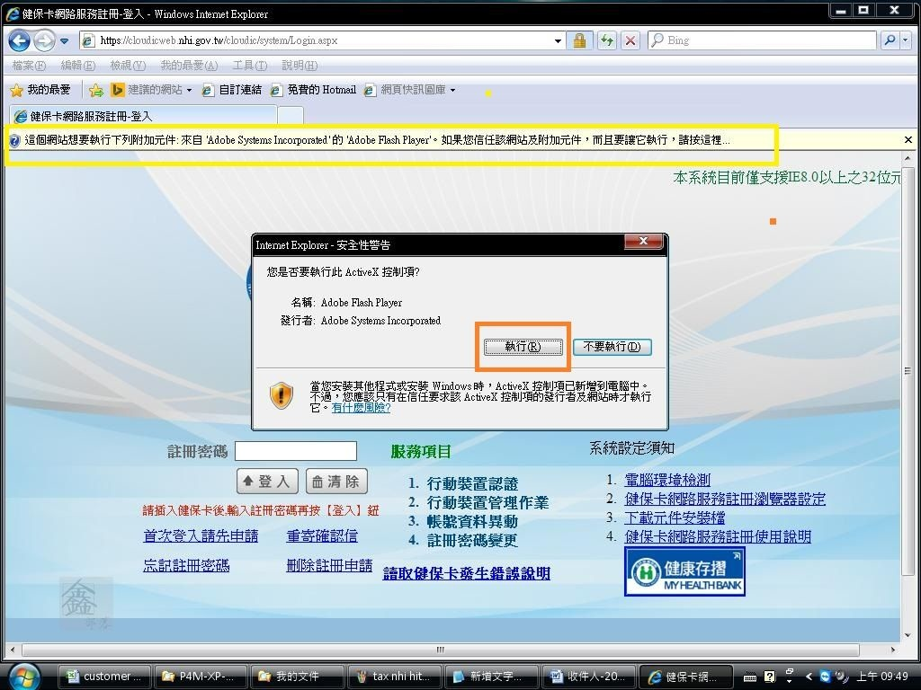 Pixnet-0272-05