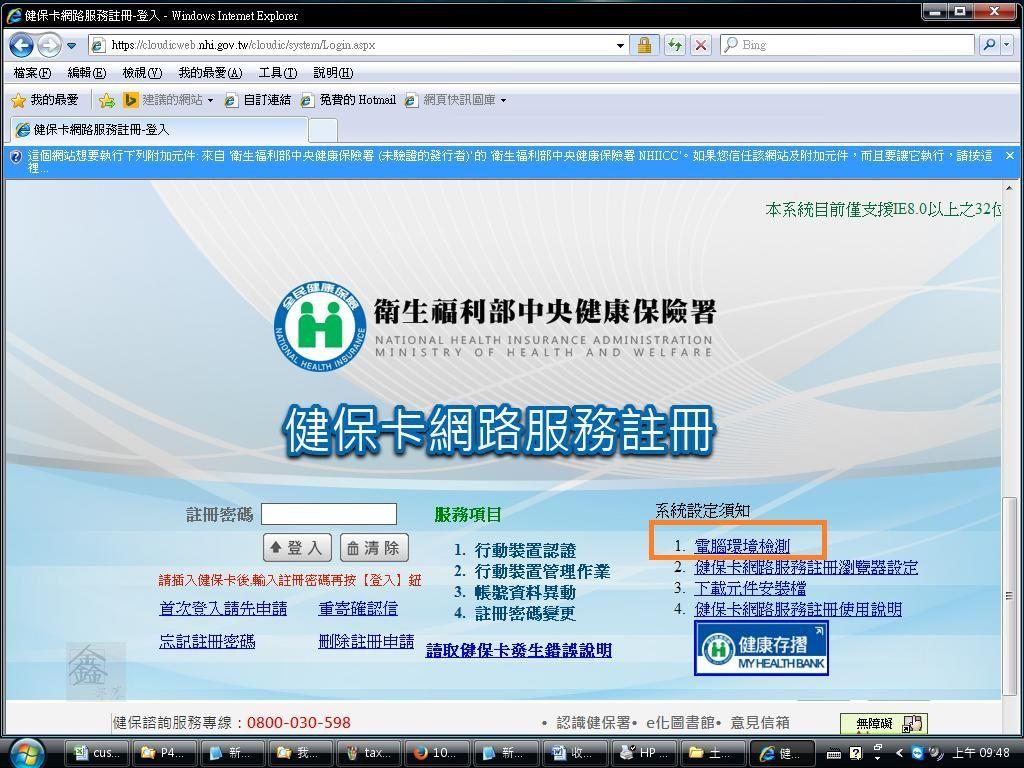 Pixnet-0272-06