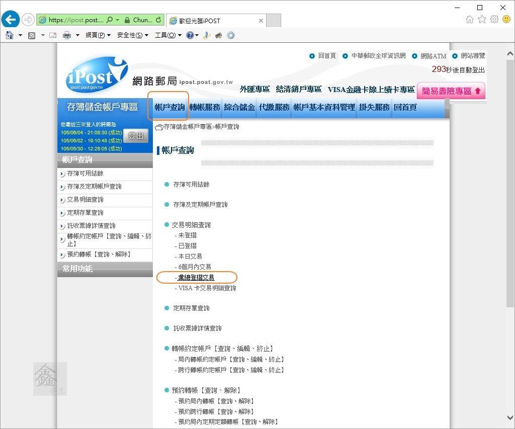 Pixnet-0289-04