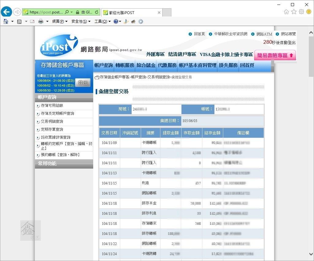 Pixnet-0289-06