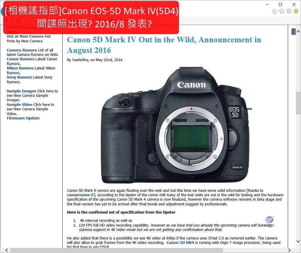 Pixnet-0299-01(watermark)