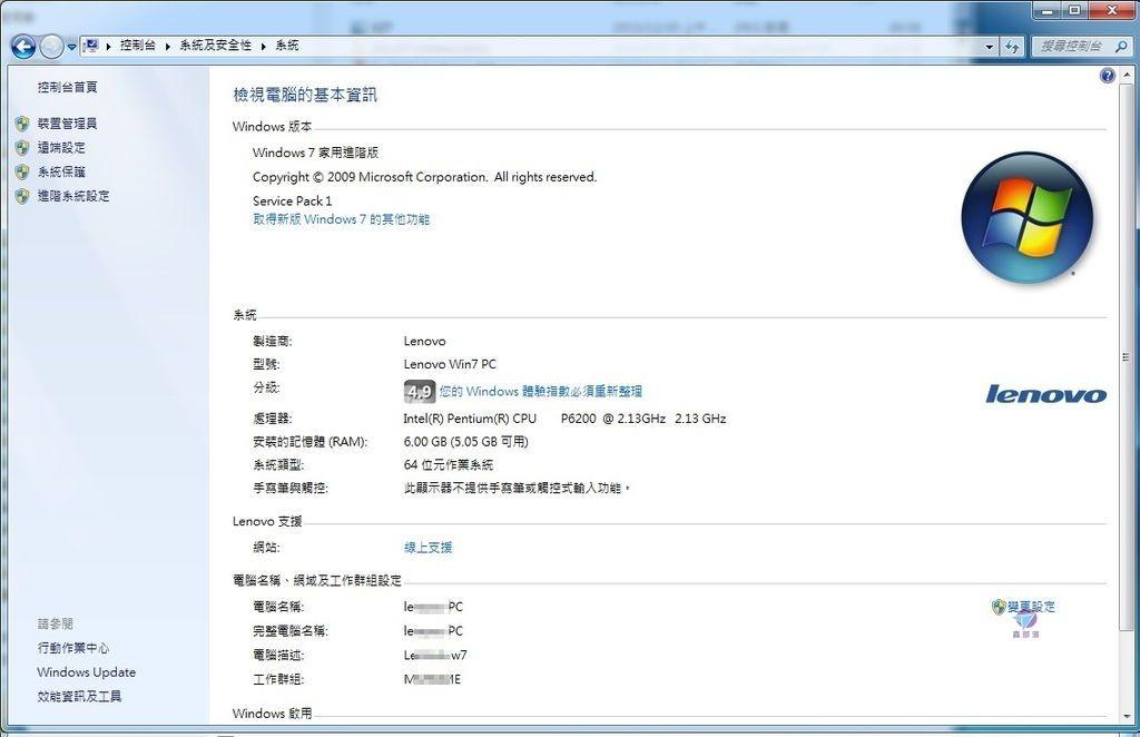 Pixnet-0304-02
