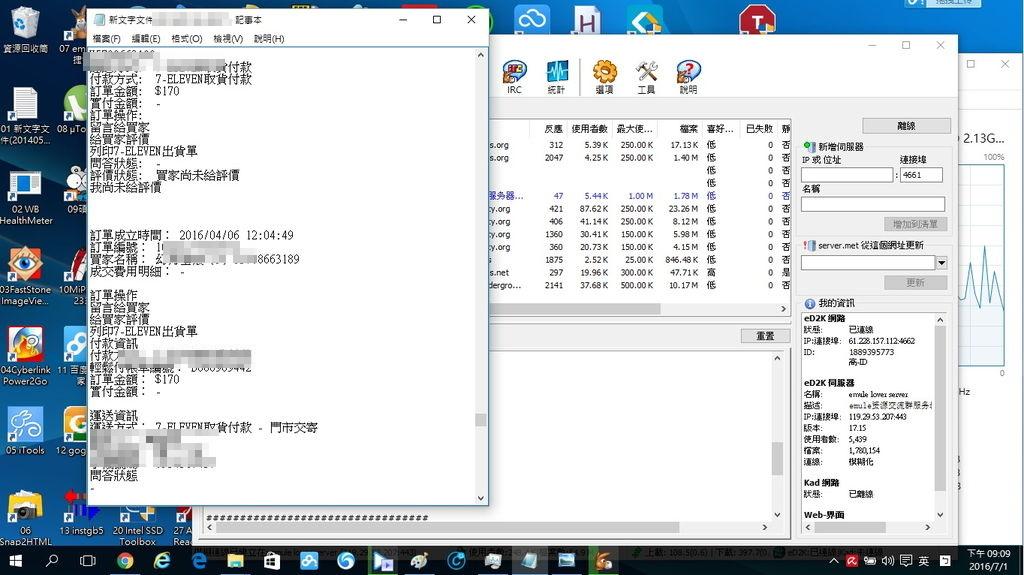 Pixnet-0304-11 (new)