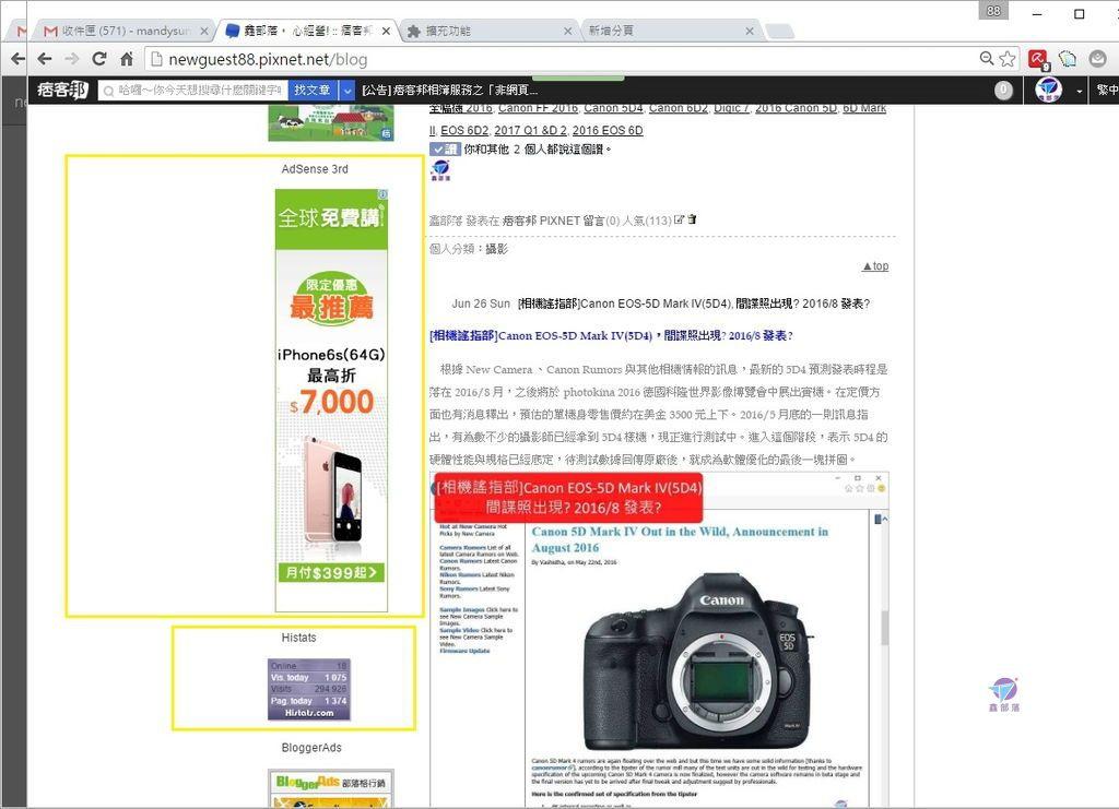 Pixnet-0305-08
