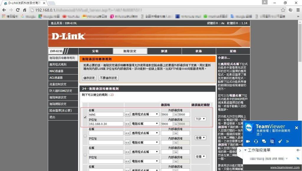 Pixnet-0309-02