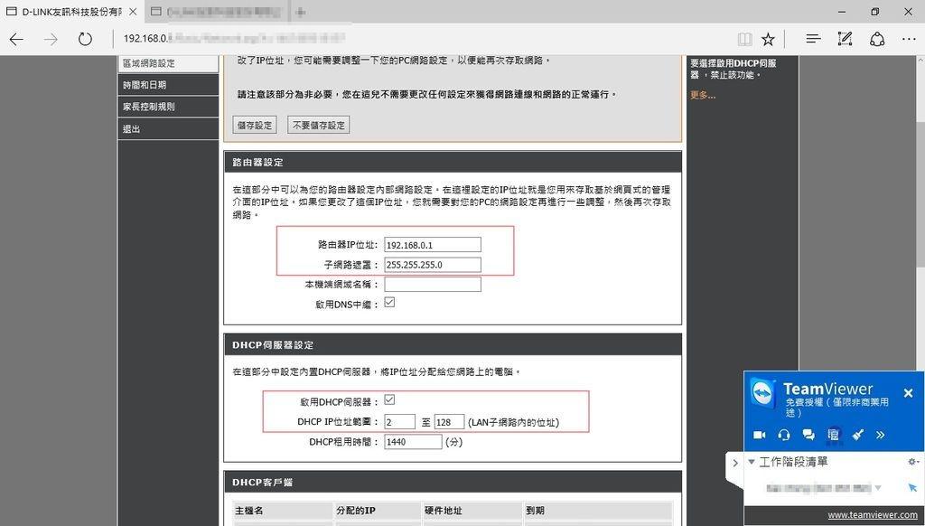 Pixnet-0309-03