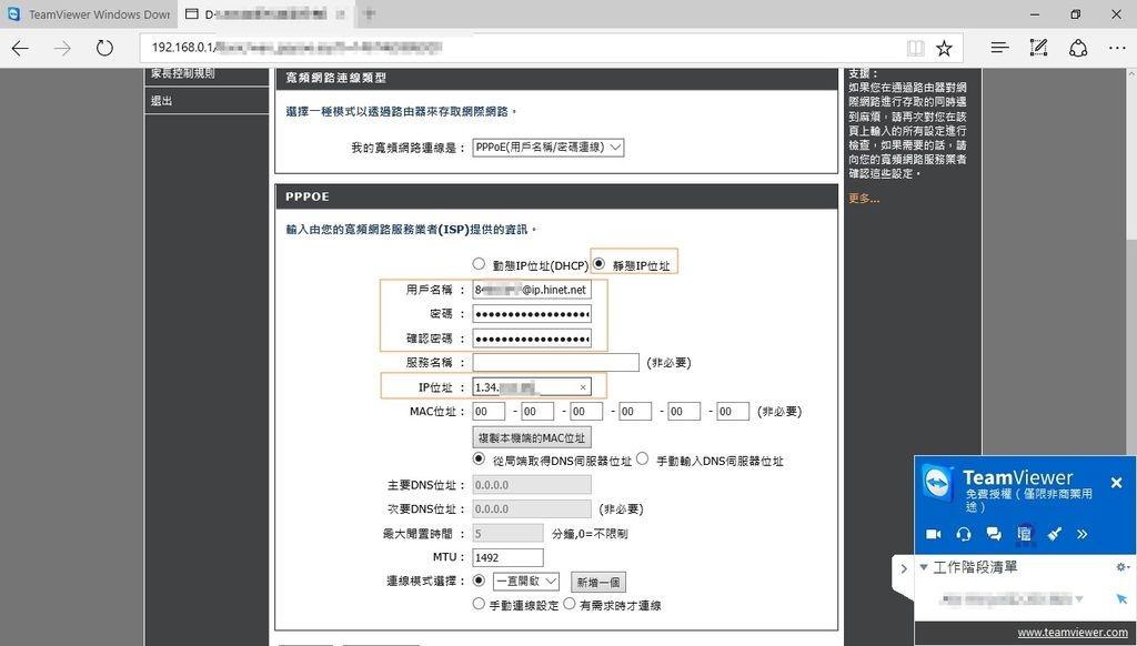 Pixnet-0309-01