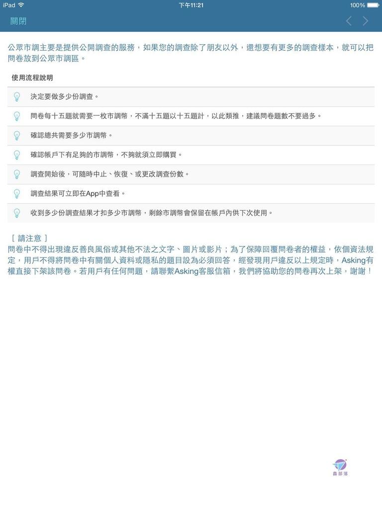 Pixnet-0311-11