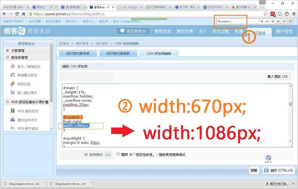 Pixnet-0316-08