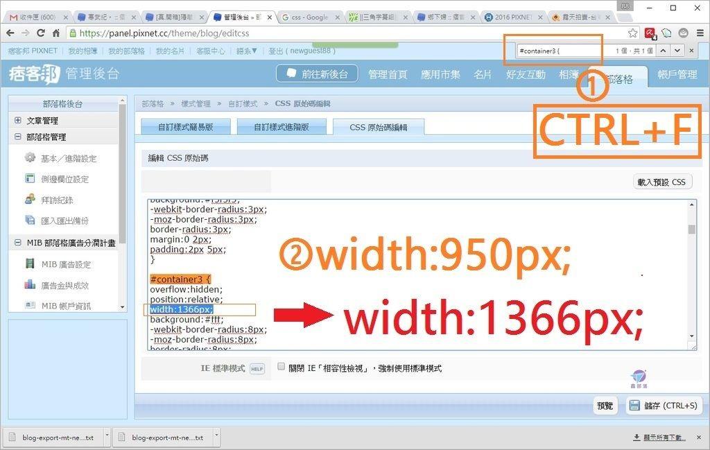 Pixnet-0316-07