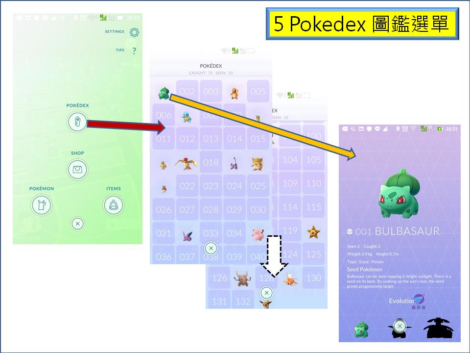 Pixnet-0338-06