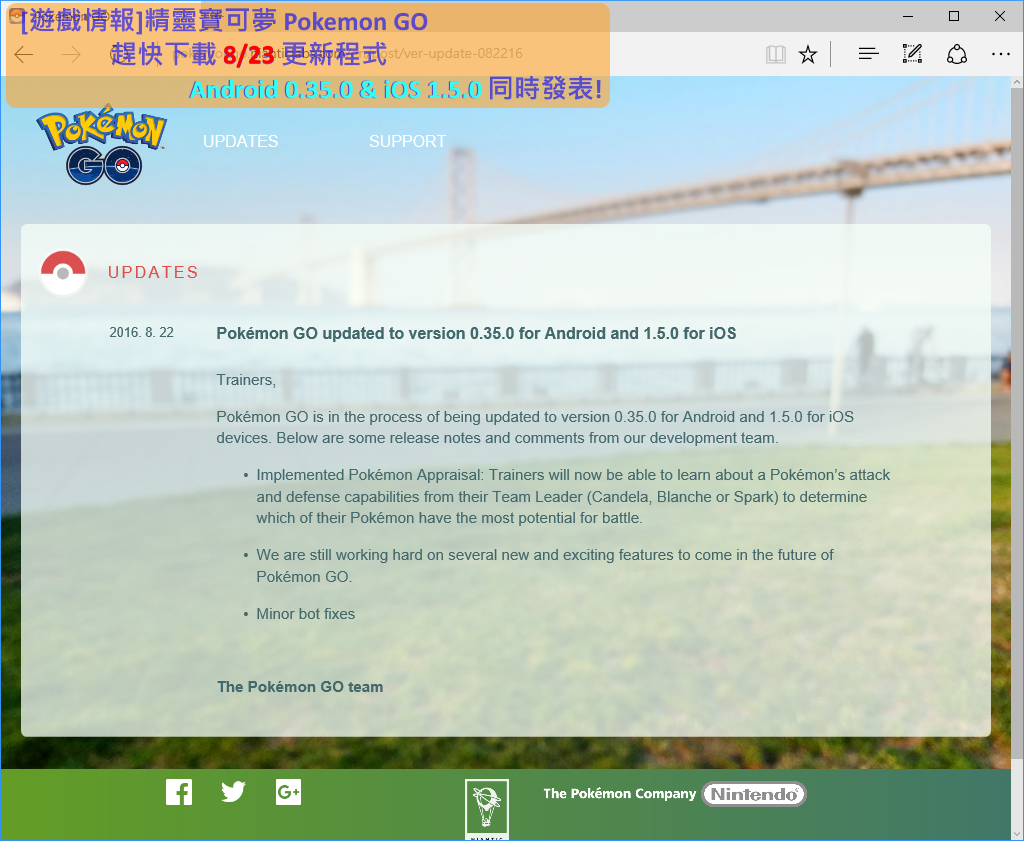 Pixnet-0350-01