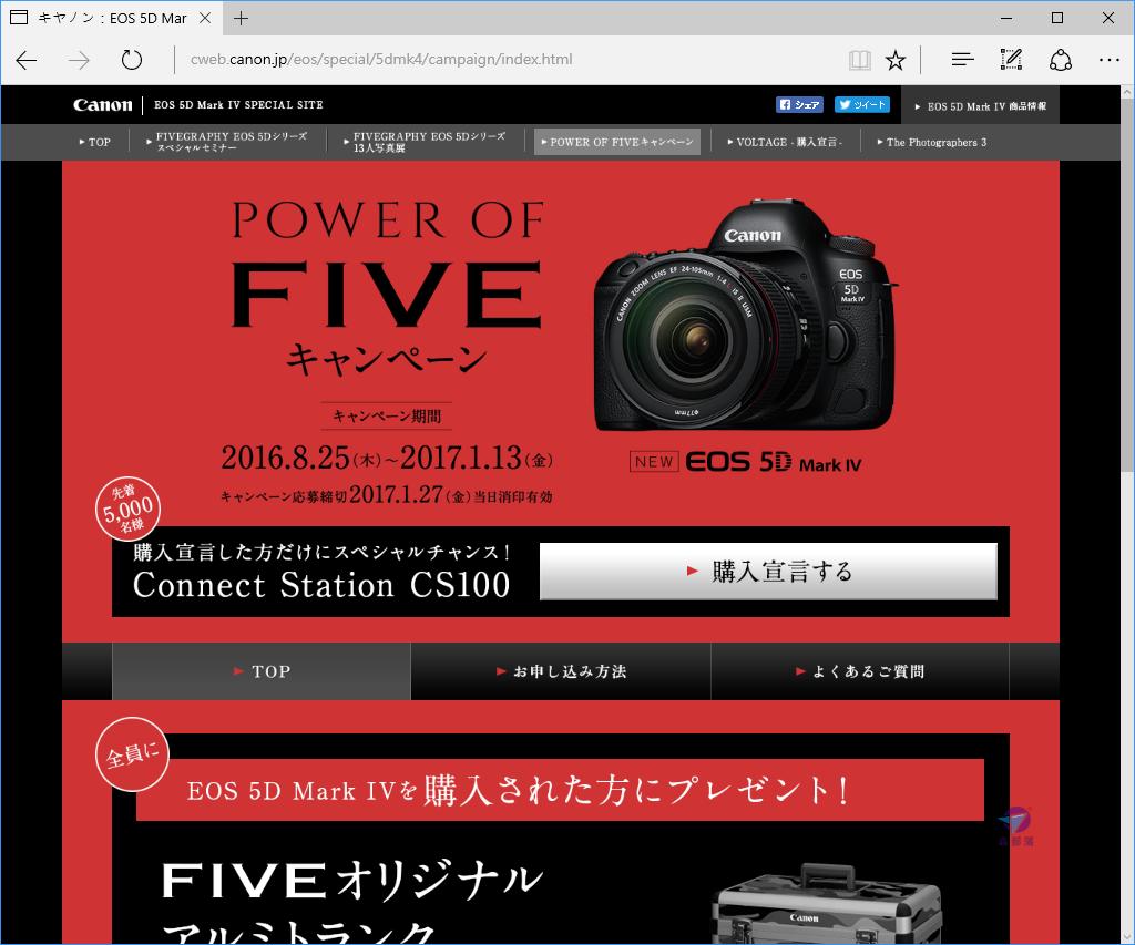Pixnet-0353-02