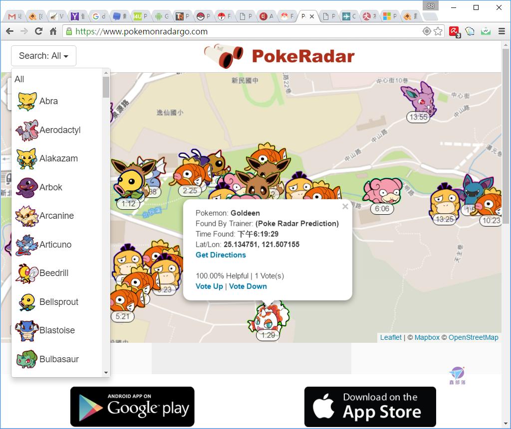 Pixnet-0357-03