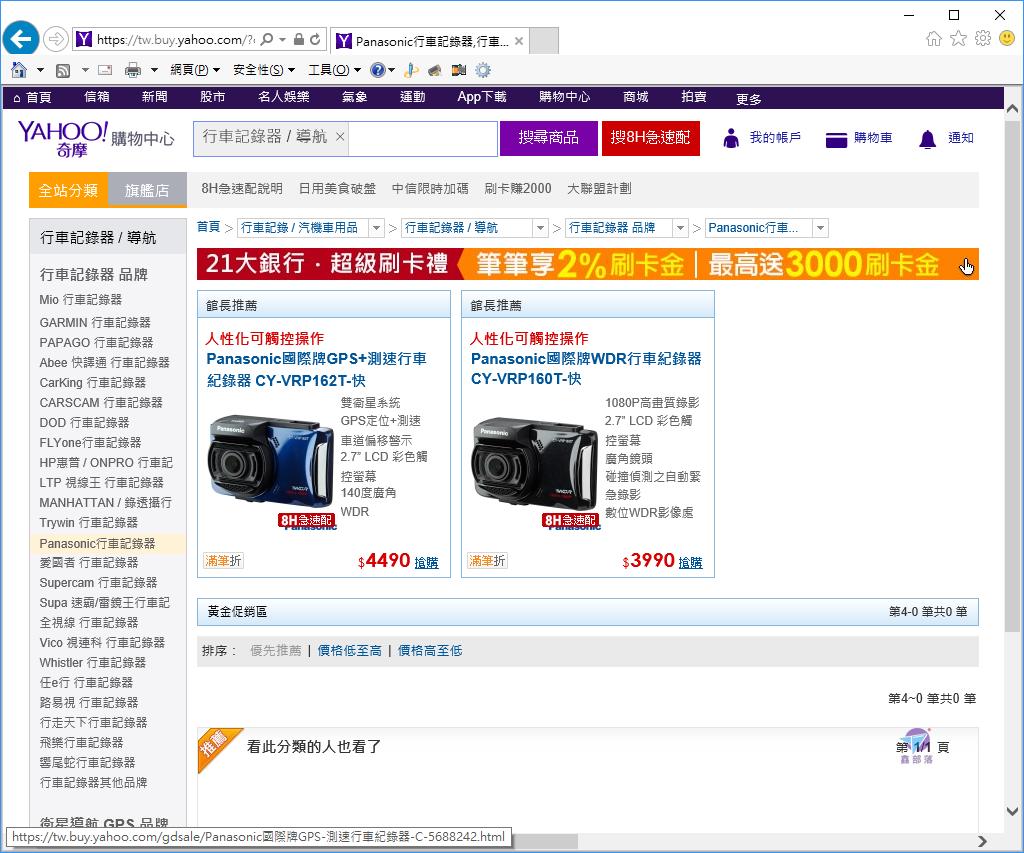 Pixnet-0380-03