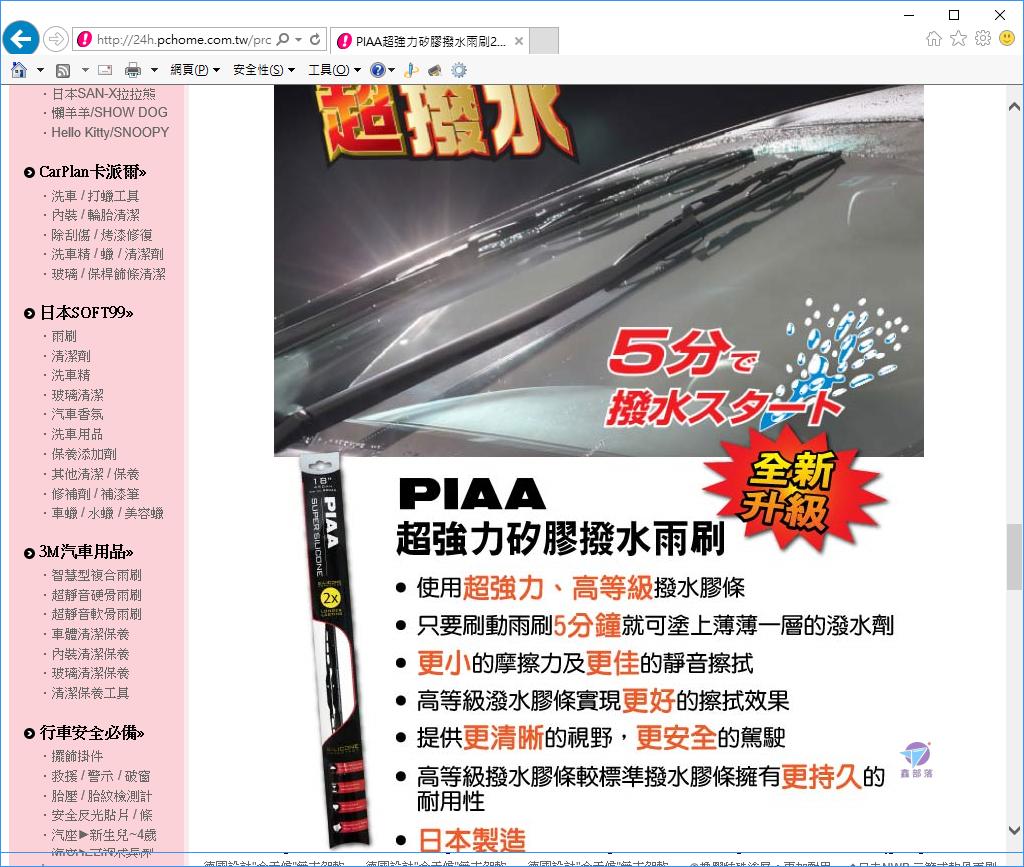 Pixnet-0406-05