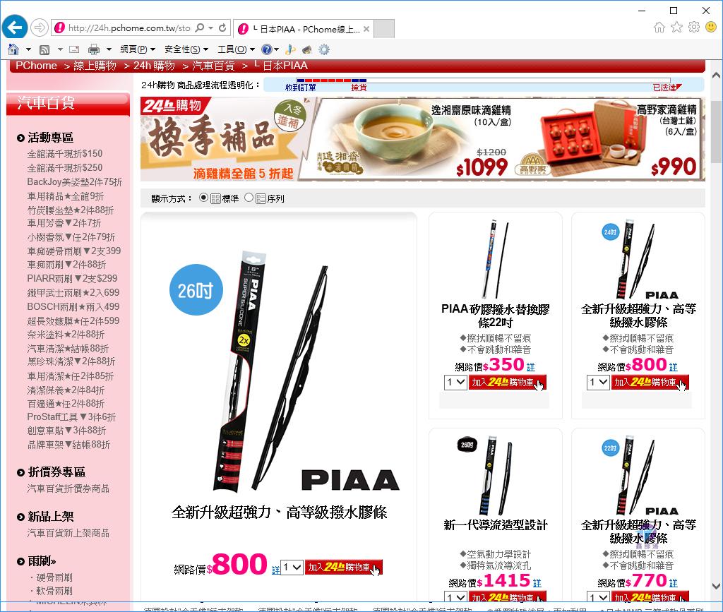 Pixnet-0406-04