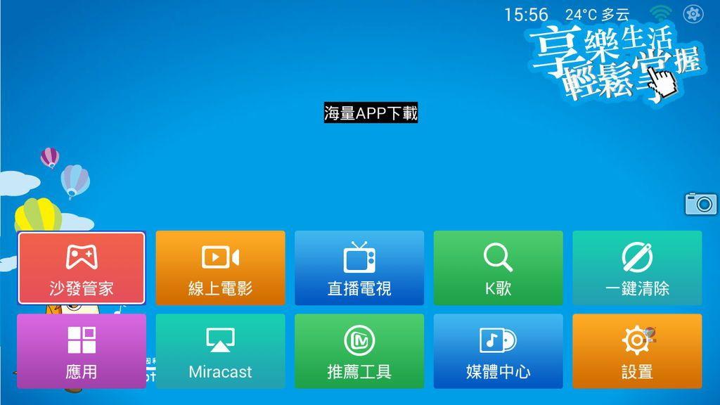 Pixnet-0410-03