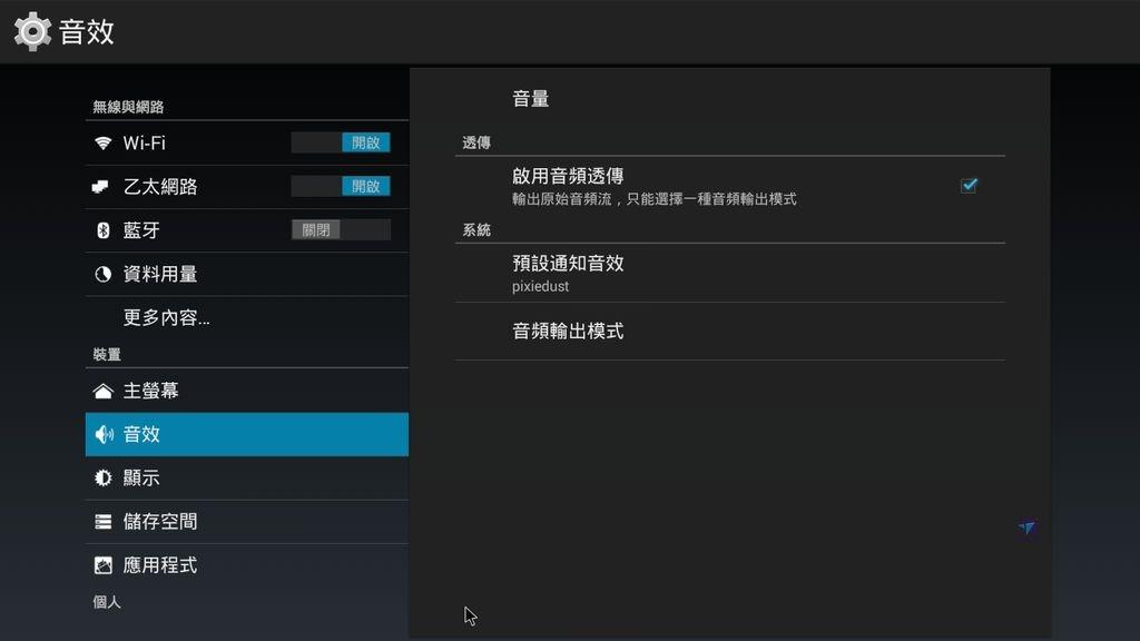 Pixnet-0410-22