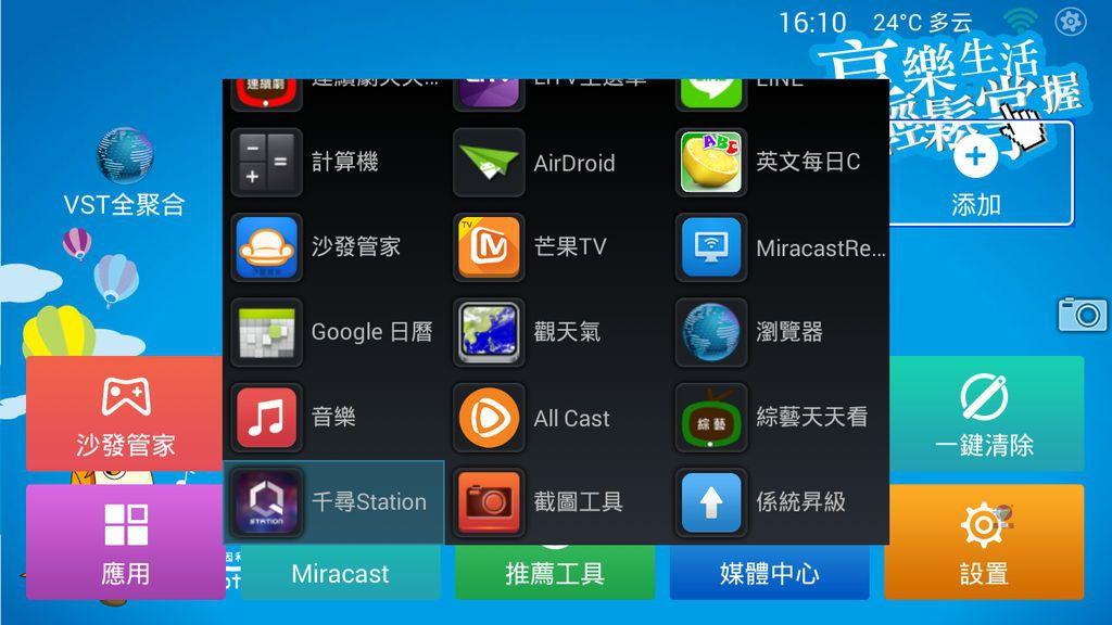 Pixnet-0410-11