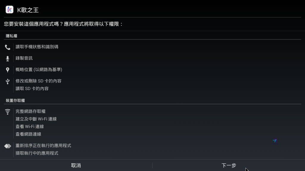 Pixnet-0410-25