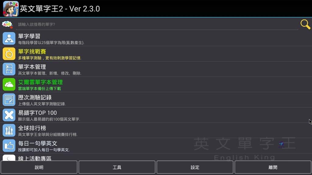 Pixnet-0410-35