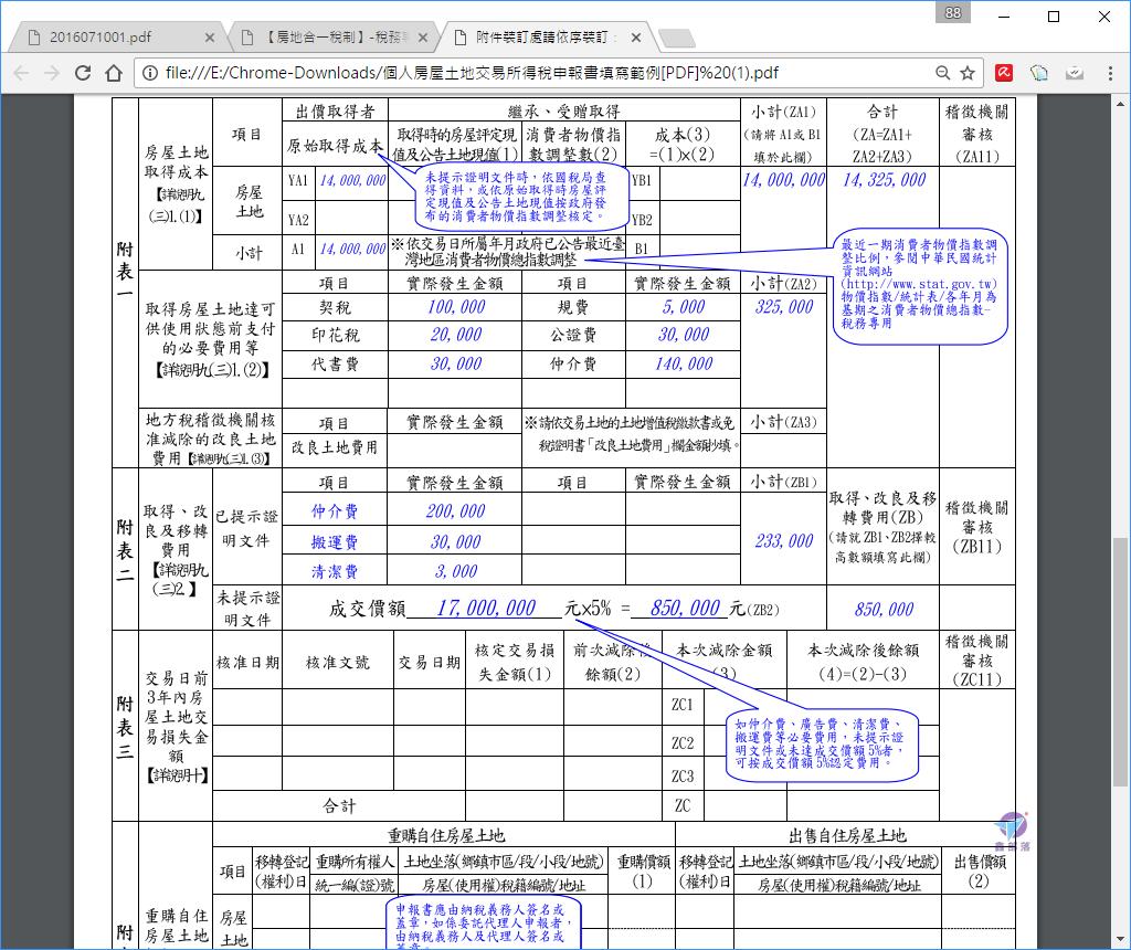 Pixnet-0413-11