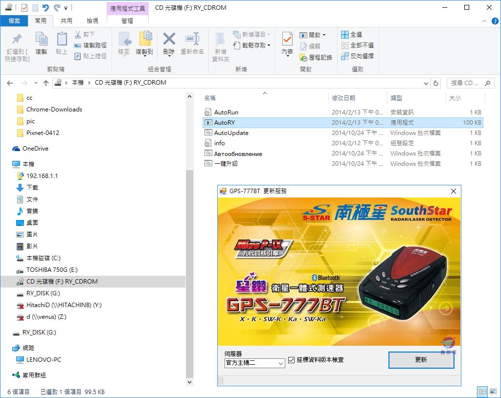 Pixnet-0416-04