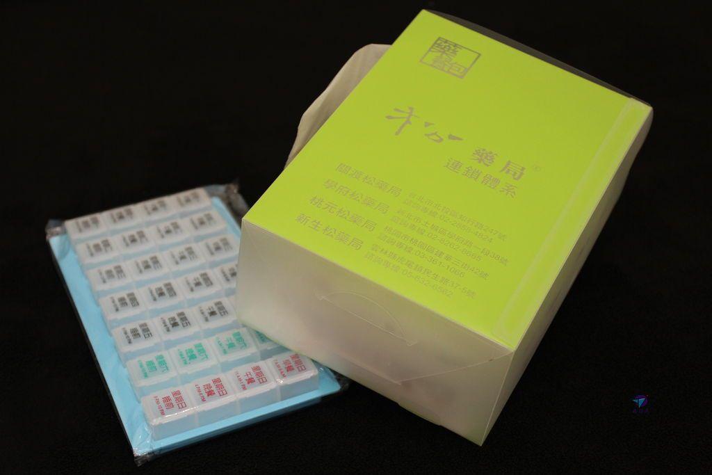 Pixnet-0419-01